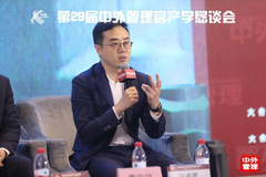 陆盛赟:隐形冠军需要企业家放眼更高的格局 放眼全世界
