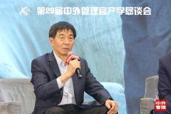 卢庆国:隐形冠军遇到天花板 需要探索在全世界利用资源