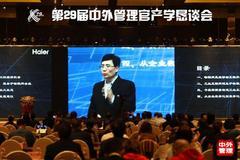 周云杰:物联网是继移动互联网之后最大的经济机会