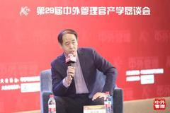 """張志勇談小米造車傳聞:說明整個汽車行業""""變胖""""了"""