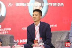 王建勋:隐形冠军在领域中要有绝对话语权 同时还要行业可持续
