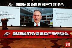赫尔曼·西蒙:中国隐形冠军企业的研发人员数量 是德国的3到4倍