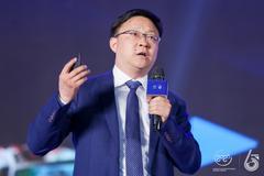 科大訊飛劉慶峰:2045年前超50%現有工作將被人工智能替代