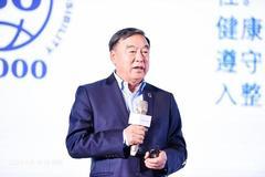 馬蔚華:如何讓世界更美好,就是企業家要盡的企業社會責任