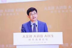 宋建華:以金融力量支持海南自貿港建設的高質量發展