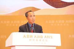 王兆星:加強金融消費者保護 應標本兼治并行