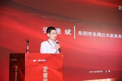張德斌:品牌建設打造的好,品牌就是知名的長久的