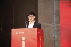 李桐:品牌評價標準為企業品牌建設提供重要指導和支撐