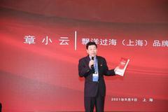 章小云:現在不是賣產品的時代,是賣價值的時代