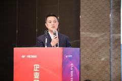 李小兵發布《中國醬酒產業發展報告》