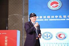 譚新政:第三方認證將是未來企業參與市場競爭的一張王牌