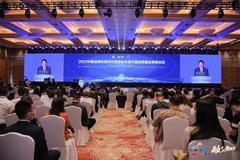 2021中国品牌价值评价信息在上海发布