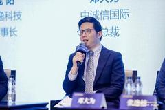 邓大为:国内资产证券化市场三大品类或会进一步趋同