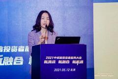 吕寒:随着改革的不断推进 评级行业正迎来一个变革的新时代