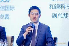 张逸楠:如何帮助投资者找出想要投的ABS?