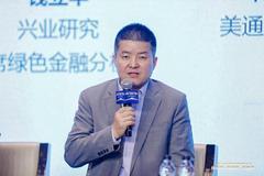 陈玉劼:过去两年国际市场对中国企业ESG的关注突破性增长