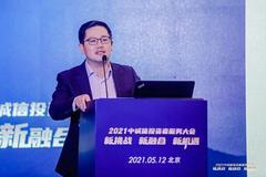 胡威:境内债券指数化投资发展的三点驱动力