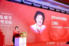 江佩珍:为了大家的健康,我们在奋斗在努力
