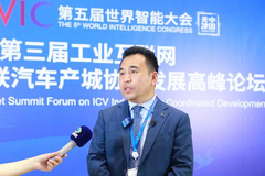 刘汉达:科技城智能网发展智能网联在模式上是非常好的优势