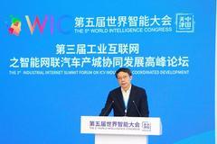 国家智能网联汽车创新中心李克强:发展智能汽车要符合中国交通、信息基础设施