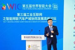 爱波瑞集团副总裁邱杰:精益数字化转型基于现场流程的优化
