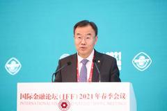 中行行長劉金:退出煤炭企業融資要和轉型金融同步  否則企業和貸款銀行都將承受損失
