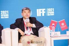 中國發展戰略學研究會副會長王元豐:當前科技創新發展有三方面范式變革