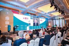 韓國前總理韓升洙:建議企業關注ESG,做投資時把ESG作為支柱