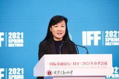 中國銀河金融控股董事長李梅:發揮金融市場資源配置優勢 創新發展綠色金融產品
