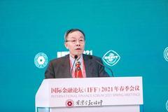 中亞區域經濟合作學院梁子謙:綠色融資在綠色發展方面能起到重要作用