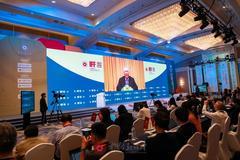 綠色絲路引領全球經濟復蘇 《國際金融論壇2021年中國報告》正式發布