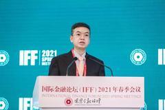 中國證券業協會安青松:證券行業數字化轉型的改變與挑戰