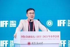 清華大學何平:央行數字貨幣具備許多優勢 但也不能盲目推進
