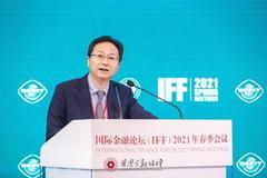 中國證監會科技監管局局長姚前:數字貨幣一定會走向智能貨幣