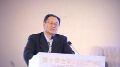 王建平:发挥股权投资作用助推企业重组 推动产业整合