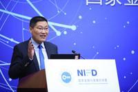 王增武:保全和传承是资产管理客户未来的诉求