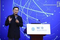 张斌:经济增长、稳定通胀是降低金融危机风险的保障