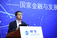 李奇霖:未来同业合作中 银行理财将具有较强竞争力