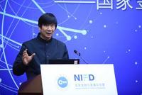 张平:中国金融服务体系从高集中度转向可持续分散型