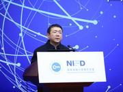 杨涛:持牌金融机构仍然是金融科技创新的重要主体