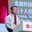 廖理:金融和技術日益融合 深刻改變金融業運行方式