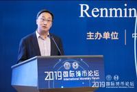 中投副总刘珺:真正决定主权货币价值的是综合国力