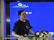 杨凯:不良资产处置是小众领域 大众进来就成了韭菜
