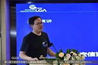 杨凯:不良资产处理是小众领域 大众进来就成了韭菜