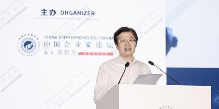 全國工商聯主席高云龍演講