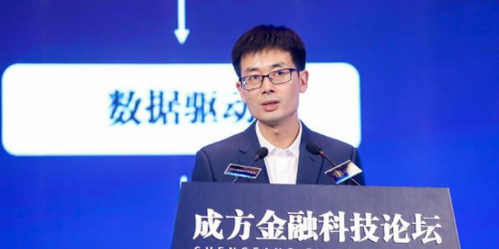 陈生强:金融科技以服务金融机构为使命