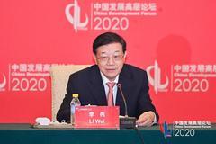 中國發展研究基金會理事長李偉主持中國發展高層論壇年會