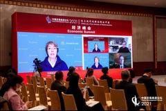 蒂森克虜伯CEO瑪蒂娜·默茲:加強國際合作 建立長效合作機制