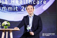 藥明康德楊青:醫學大數據將給全世界企業家帶來更多機會
