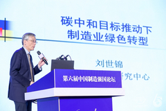 劉世錦:采取低碳或零碳的綠色技術和產業體系 力爭減碳增長雙贏